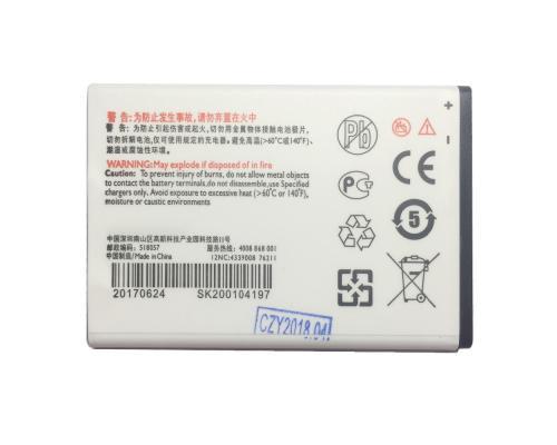 Аккумулятор для Philips S308 AB1400BWML 1400mAh