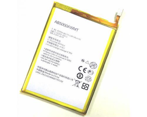 Аккумулятор для Philips V526/V377/V787 AB5000AWML 5000mAh