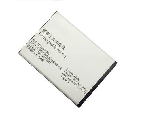 Аккумулятор для Philips S388 AB1700AWML 1700mAh