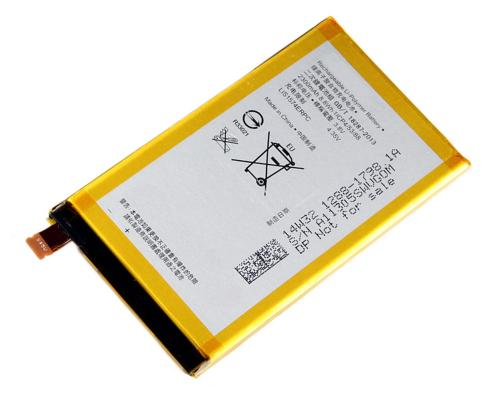 Аккумулятор для Sony Xperia E4 E2003/E2033/E2105/E2115 LIS1574ERPC 2300mAh