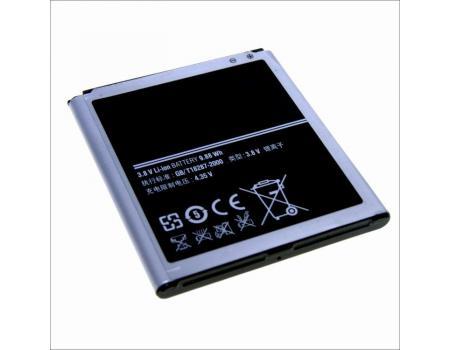 Аккумулятор для Samsung i9152/G7102 B650AC 2600mAh