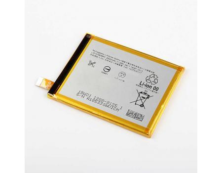 Аккумулятор для Sony Xperia C Ultra Dual/Z3+ E5533/E6553/E6533 LIS1579ERPC 2930mAh
