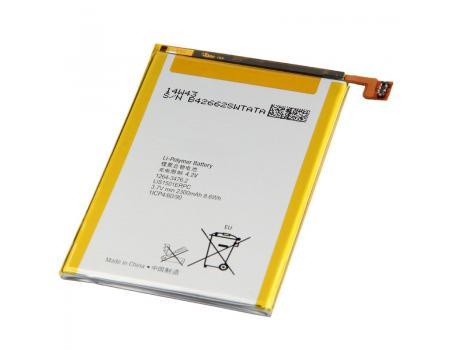 Аккумулятор для Sony Xperia ZL/C6503 LIS1501ERPC 2300mAh