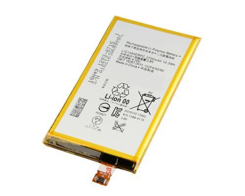 Аккумулятор для Sony Xperia Z5 Compact/XA Ultra/XA Ultra Dual E5823/F3211/F3212 LIS1594ERPC 2700mAh