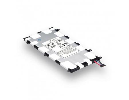 Аккумулятор для Samsung Galaxy Tab 2 7.0 P3100/P3110/P6200/P6210 SP4960C3B 4000mAh