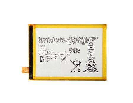 Аккумулятор для Sony Xperia Z5 Premium/Z5 Premium Dual E6853/E6833 LIS1605ERPC 3430mAh