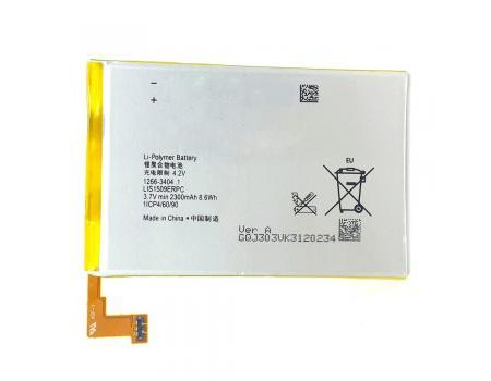 Аккумулятор для Sony Xperia SP/C5302 LIS1509ERPC 2300mAh
