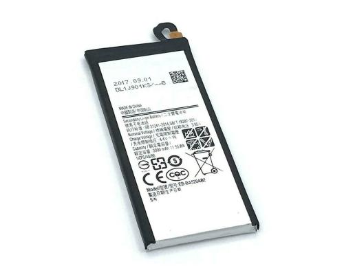 Аккумулятор для Samsung A5/J5 A520F/J530F EB-BA520ABE 3000mAh
