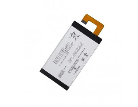 Аккумулятор для Sony Xperia XA1 Ultra LIP1641ERPXC 2700mAh