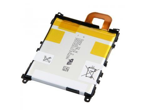 Аккумулятор для Sony Xperia Z1/C6903 LIS1525ERPC 3000mAh