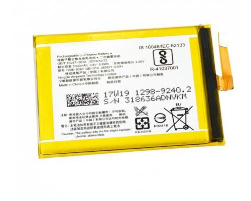 Аккумулятор для Sony Xperia E5/XA/XA Dual F3311/F3111/F3112 LIS1618ERPC
