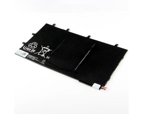 Аккумулятор для Sony Tablet Z LIS3096ERPC 6000mAh