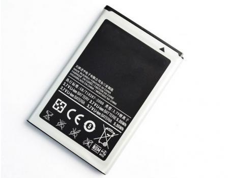 Аккумулятор для Samsung i8910/B7300/B7320/B7330/B7600/B7620/i5700/i5800 EB504465VU 1500mAh