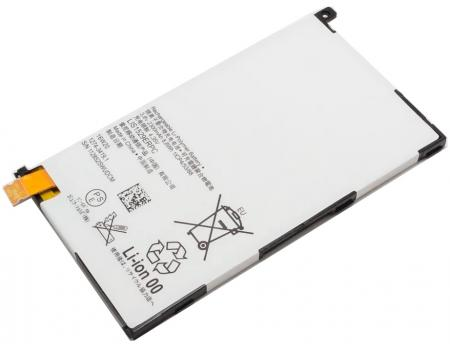 Аккумулятор для Sony Xperia Z1 Compact/D5503 LIS1529ERPC 2300mAh
