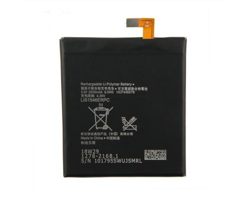 Аккумулятор для Sony Xperia C3/C3 Dual/T3 D2533/D2502/D5103 LIS1546ERPC 2500mAh