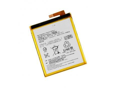 Аккумулятор для Sony Xperia M4 E2303/E2312 LIS1576ERPC 2400mAh