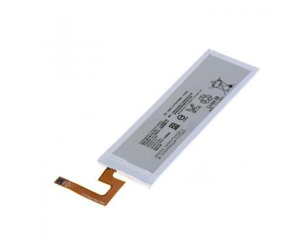 Аккумулятор для Sony Xperia M5/M5 Dual E5603/E5633 AGPB016-A001 2600mAh