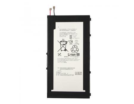 Аккумулятор для Sony Tablet Z3 Compact LIS1569ERPC 4500mAh