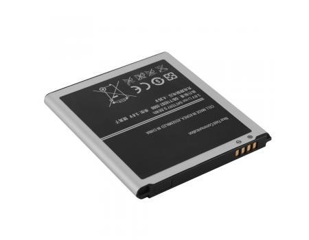 Аккумулятор для Samsung i9500/i9505/i9295/G7102 B600BC 2600mAh