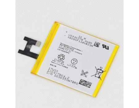Аккумулятор для Sony Xperia Z/C/M2/M2 Dual/M2 Aqua/E3 LIS1502ERPC 2330mAh