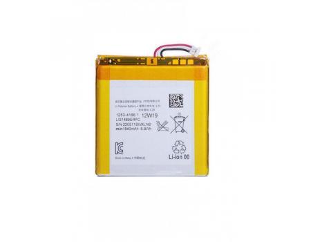 Аккумулятор для Sony Xperia Acro S LT26W LIS1489ERPC 1840mAh