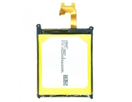 Аккумулятор для Sony Xperia Z2 LIS1543ERPC 3200mAh