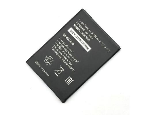 Аккумулятор для Tele2 Maxi 1.0 365675AR 2000mAh