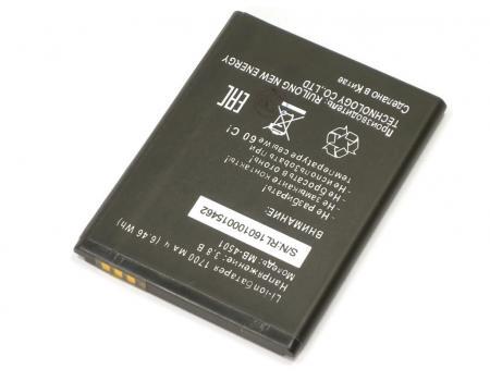 Аккумулятор для Tele2 Midi LTE/Midi 1.1 EB-4501 1700mAh
