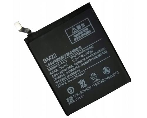 Аккумулятор для Xiaomi Mi 5 BM22 3000mAh