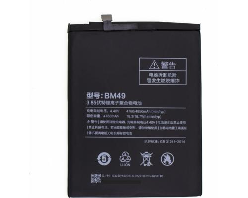 Аккумулятор для Xiaomi Mi Max BM49 4850mAh