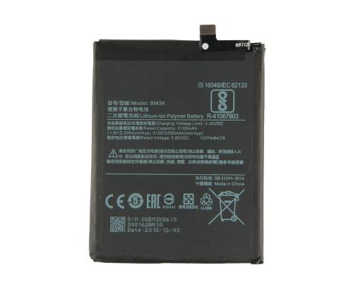 Аккумулятор для Xiaomi Mi Mix 3 BM3K 3100mAh