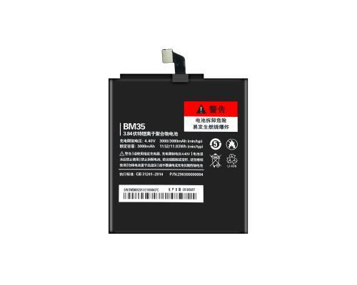Аккумулятор для Xiaomi Mi 4C BM35 3080mAh