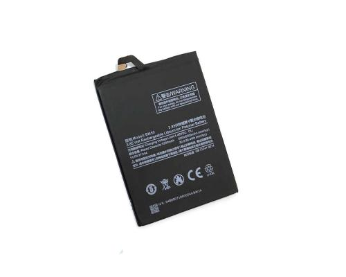Аккумулятор для Xiaomi Mi Max 2 BM50 5300mAh
