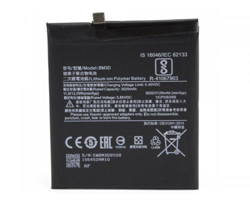 Аккумулятор для Xiaomi Mi 8 SE BM3D 3020mAh