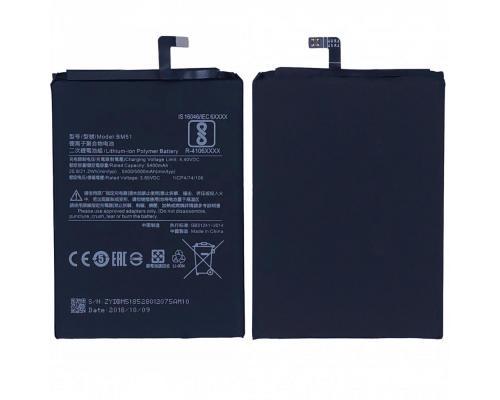 Аккумулятор для Xiaomi Mi Max 3 BM51 5500mAh