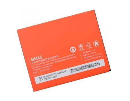 Аккумулятор для Xiaomi Redmi Note 2/Redmi Note 2 Prime BM45 3060mAh