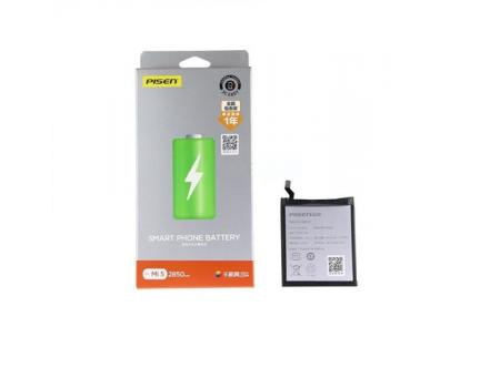 Аккумулятор для Xiaomi Mi 5 BM22 Pisen