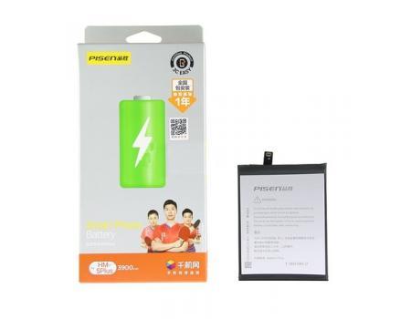 Аккумулятор для Xiaomi Redmi 5 Plus BN44 Pisen