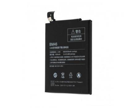 Аккумулятор для Xiaomi Redmi Note 3/Note 3 Pro/Note 3 Pro SE BM46 4050mAh
