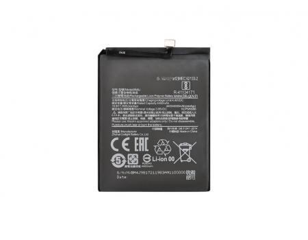 Аккумулятор Xiaomi Redmi Note 8 Pro BM4J 4400mAh