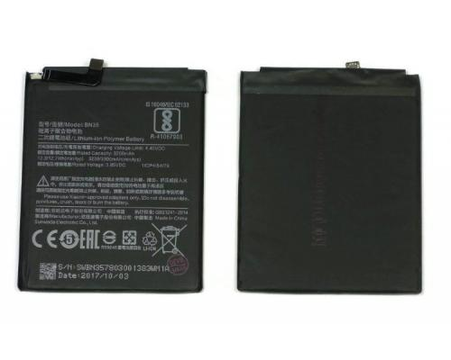 Аккумулятор для Xiaomi Redmi 5 BN35 3200mAh (аналог)