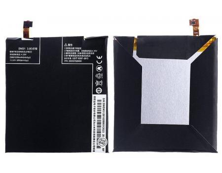 Аккумулятор для Xiaomi Mi3 BM31 3020mAh