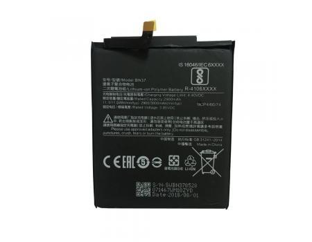 Аккумулятор для Xiaomi Redmi 6/6A BN37 3000mAh