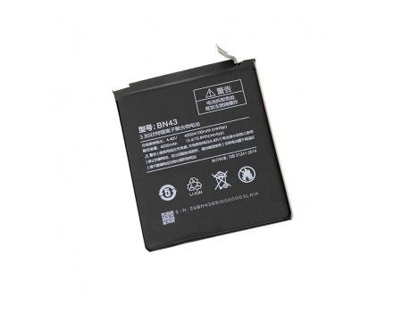 Аккумулятор для Xiaomi Redmi Note 4X BN43 4100mAh