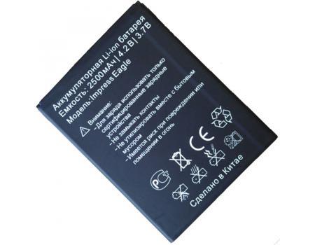 Аккумулятор для Vertex Impress Eagle/ARK Benefit M506 2500mAh