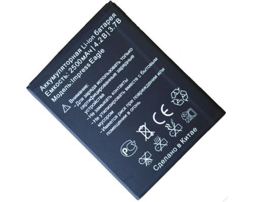 Аккумулятор для Vertex Impress Eagle 2500mAh