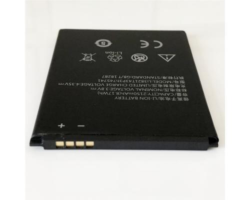 Аккумулятор для ZTE Blade L5/L5 Plus Li3821T43P3h745741 2150mAh