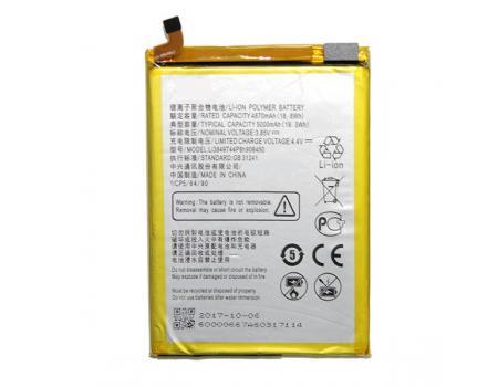 Аккумулятор для ZTE Blade A6/Blade A6 Lite Li3849T44P8h906450 5000mAh