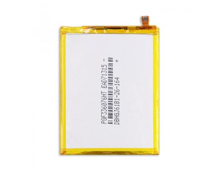 Аккумулятор для ZTE Blade A910/Blade V7/Blade Z10 Li3925T44P8h786035 2540mAh