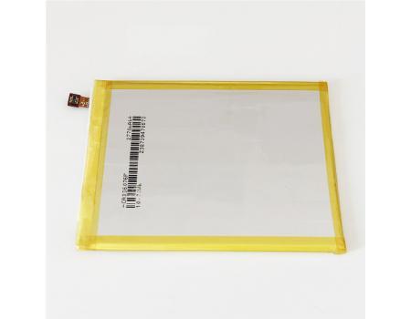 Аккумулятор для ZTE Blade V8 Li3927T44P8h786035 2730mAh